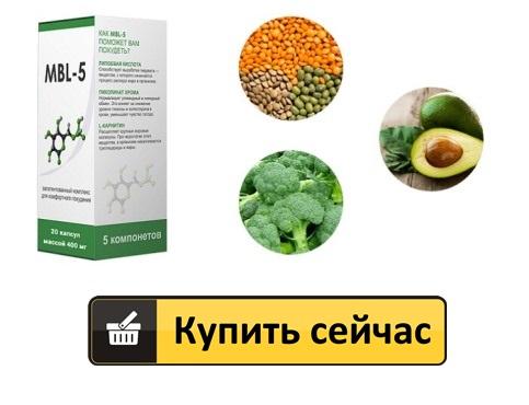жиросжигатель таблетки для похудения