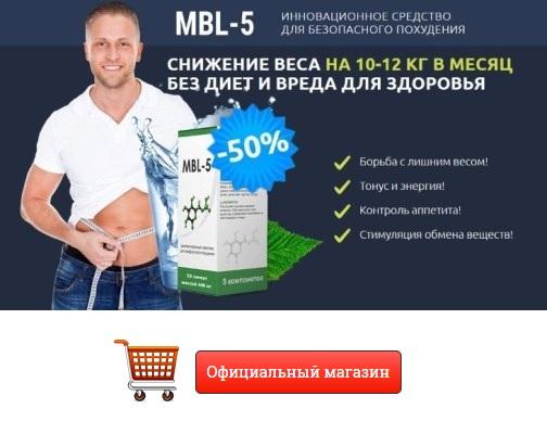 Как заказать редуслим таблетки для похудения цена